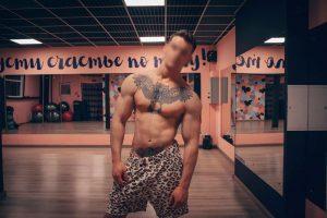 Pavel (NEW)